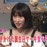 入矢麻衣は土屋太鳳に似てる?神経質女優の本名や実家の焼肉店はどこ?
