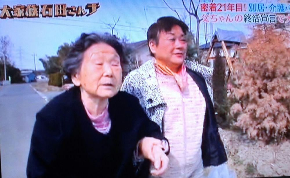 石田家 大家族 家族構成 イケメン 画像