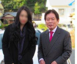 野﨑幸助 妻 誰 顔画像 遺産目的 画像